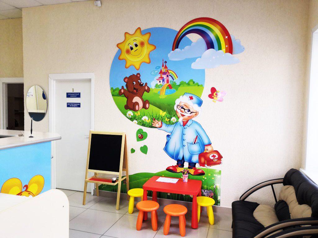 Детский мед центр Гармония ДЕТИ