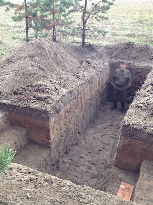 Копаем перекрытую щель.